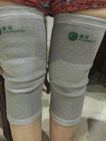 康祝护具远红外护腰带 护膝保暖 护膝关节炎老寒腿护具远红外保暖2只装 XL 晒单图
