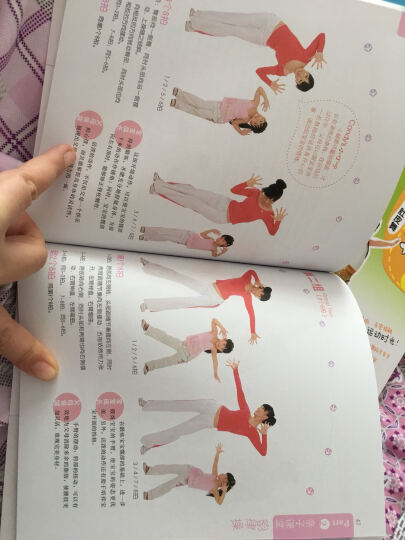 欢乐亲子操1(瑜伽操·韵律操·芭蕾操)(附DVD光盘1张) 晒单图