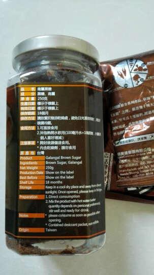 森活健康 南姜黑糖姜茶姜母茶老姜红茶 女性经期大姨妈产妇 黑糖块280g/罐 晒单图