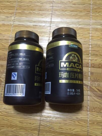 永安康健 【买2送1】 秘鲁进口黑玛卡粉玛珈maka玛咖精片吗咖马卡玛咔男性用高含量60片 晒单图