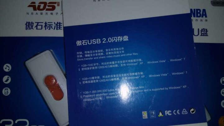 傲石UD001创意高速车载闪存盘电脑U盘32G 白色 晒单图