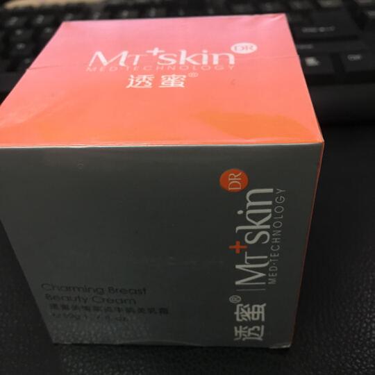 透蜜雪颜祛斑液200-97% 1盒 晒单图