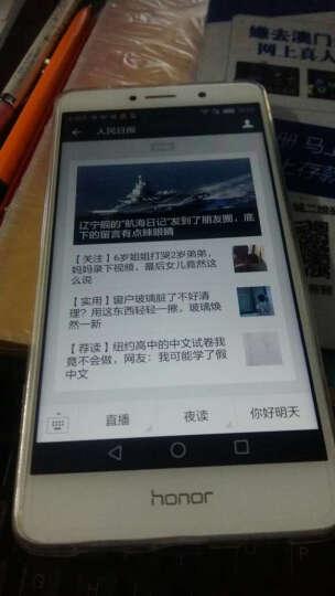 华为(HUAWEI) 荣耀6X 畅玩6X 手机 玫瑰金 全网通尊享版(4G+64G) 晒单图