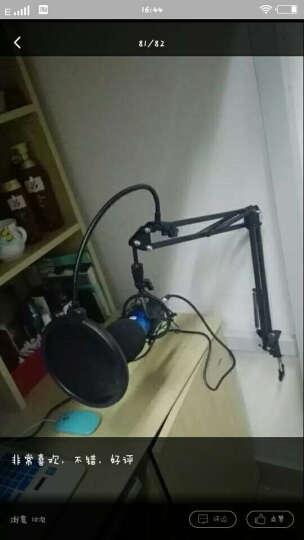 客所思 S10 外置声卡套装电脑网络K歌电音变声USB电容麦克手机唱吧 标配送耳机 晒单图