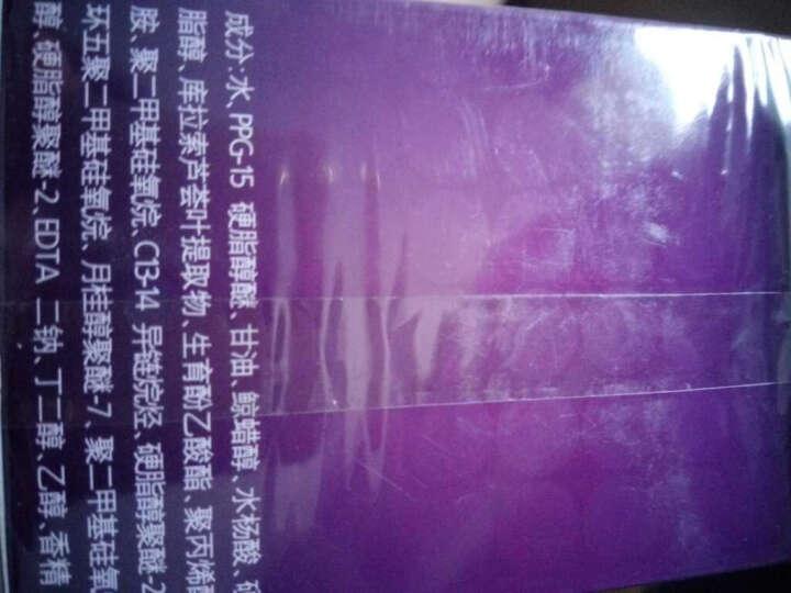 玉兰油Olay防晒霜三重隔离亮肤防晒乳75ml(清爽水嫩保湿 SPF30 新老包装随机发送) 晒单图