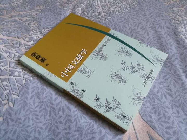 蓬莱阁丛书:中国文献学 晒单图