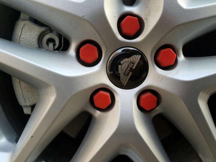 金利美 13-17款福特新蒙迪欧车头标前后方向盘标轮毂标改装专用Mondeo车标 轮毂标-神秘黑4片装 晒单图