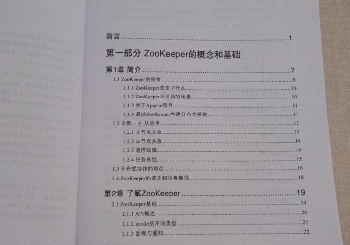 计算机程序设计艺术 卷3 排序与查找(第2版) 晒单图