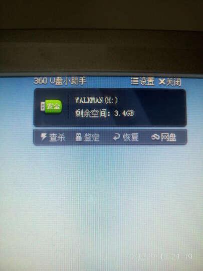 索尼(SONY) NWZ-B183F/PC  mp3播放器 sony  粉色 晒单图