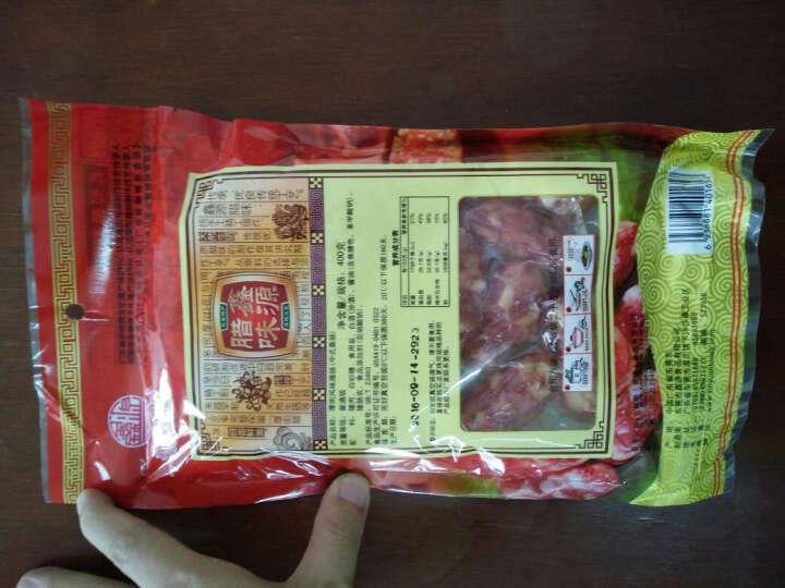 【东莞馆】鑫源广式腊肠 8分瘦广式香肠 广式非烟熏原味腊肠 鼓油肠8分瘦500克 晒单图