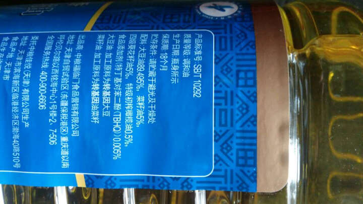 福临门健康双福经典套装 (葵花籽原香食用调和油 5L+黄金产地 玉米油 1.8L)中粮出品 晒单图