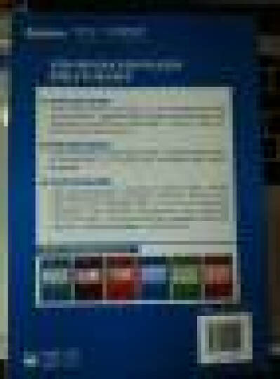 系统集成项目管理案例分析教程(第2版)/全国计算机技术与软件专业技术资格(水平)考试用书 晒单图