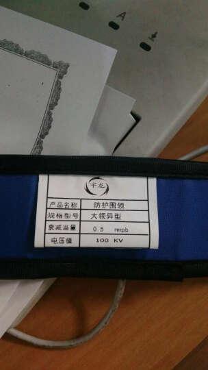谋福 X射线防护服X光室铅 防辐射服 核辐射防护 口腔CT牙科铅衣套装 铅鞋套 0.5铅当量 晒单图