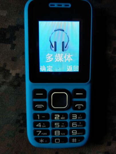 纽曼(Newman) C5 电信 老人手机 黄色 晒单图