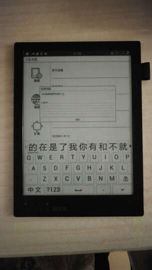 BOOX Max 13.3英寸电纸书电子书阅读器 文石V SONY DPT-RP1 【买1送9】 黑色 晒单图