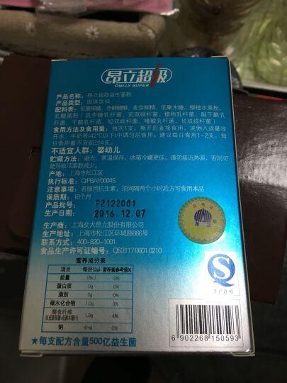 昂立 超级益生菌粉 2g*6条装 1盒 1盒装 晒单图