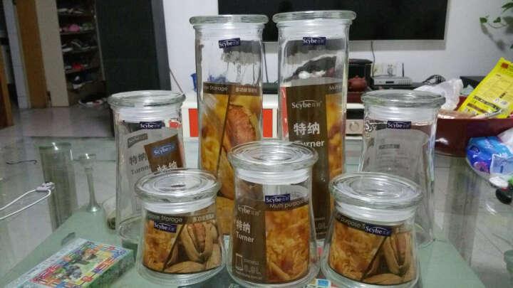 喜碧(scybe) 特纳玻璃瓶玻璃密封罐储物罐茶叶罐粮食罐奶粉罐干果罐 特纳储藏瓶1800MLx2 晒单图
