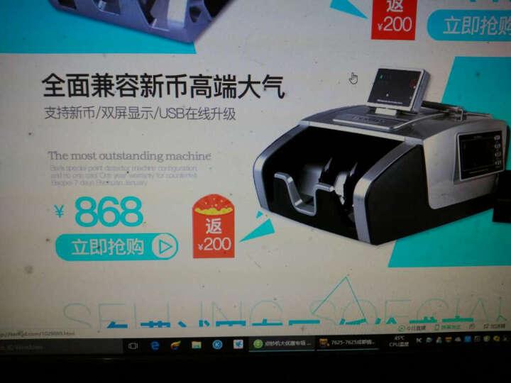 康亿(KONYEE)JBYD-Y5930B新国标全智能银行专用点钞机 晒单图