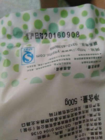 野三坡 东北五谷杂粮 黑米薏米红豆绿豆赤小豆黑芝麻糙米等多选 红花生米500g拍四斤送一斤 晒单图