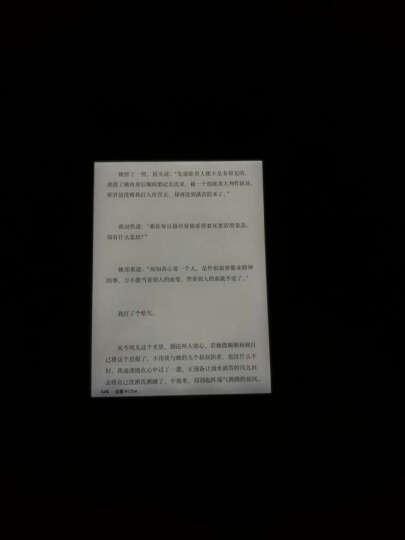 纳图森(Natusun)K5-04适配Kindle958版保护套/壳 Kindle Paperwhite1/2/3代 电纸书休眠皮套 白壳-彩绘女孩 晒单图