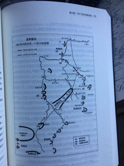 闪击战:古德里安回忆录 晒单图