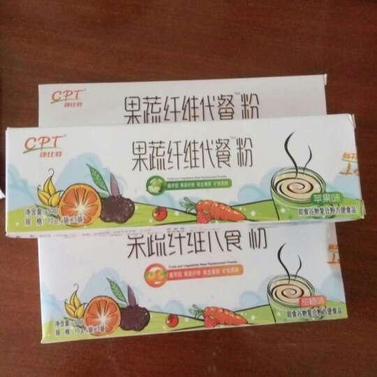康比特(CPT) 康比特 果蔬纤维 代餐粉 膳食纤维 代餐营养饱腹食品 15支装 晒单图