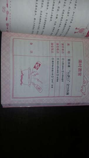 """伍美珍作品 同桌冤家吃货课堂:""""比萨门""""武功秘籍 晒单图"""