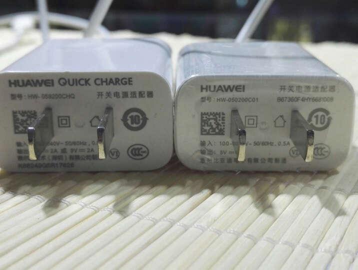华为原装充电器数据线 荣耀6plus 3X 4X mate7 麦芒4 畅享7plus畅玩7C手机通用 1.5米安卓加长快充数据线 蓝色 晒单图
