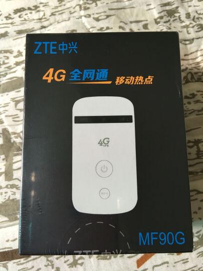 中兴(ZTE)三网4g无线路由器上网卡托 车载移动随身随行wifi MF920S联通4G3G/电信4G 晒单图