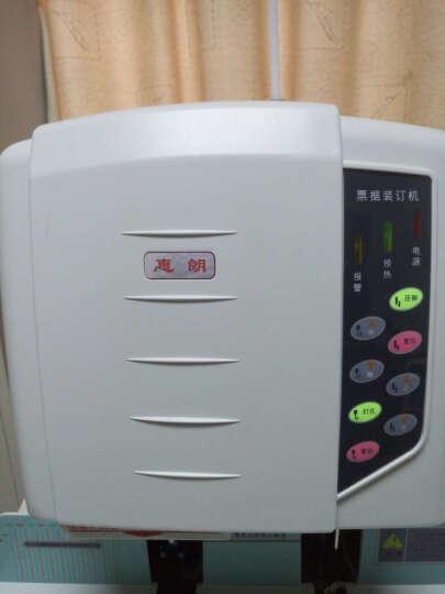 惠朗(huilang)HL-50D自动财务凭证装订机50mm 大功率 晒单图