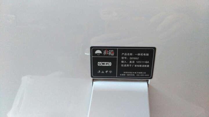 典籍(DIANJI) 官方直营店超薄一体机电脑I5/i7独显可选办公游戏迷你台式电脑整机 21.5英寸/四核/8G/256G固态(特价爆款) 晒单图