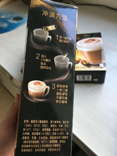 雀巢咖啡(Nescafé)金牌卡布奇诺19gX5条(赠香浓巧克力味可可粉0.25g*5包)(新老包装交替发货) 晒单图