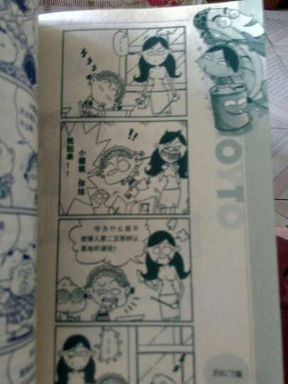 小樱桃漫画(黄香蕉版) 晒单图