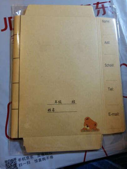 迪斯熊牛皮纸书皮自粘小学生包书皮书皮纸 课本环保书套 一张价格(备注规格) 晒单图