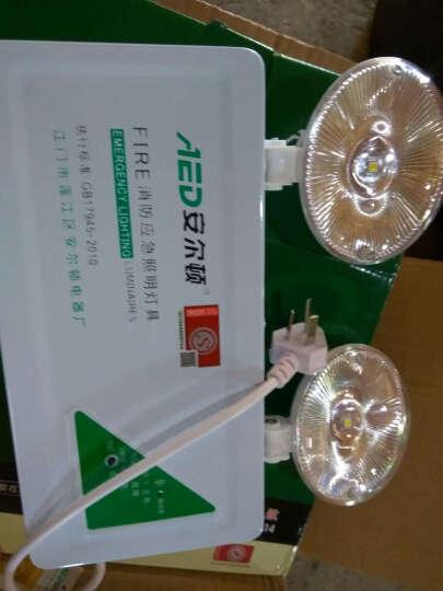 米卡邦 新国标双头灯 应急照明 高亮应急灯 故障报警应急灯 通过消防认证 标准版 晒单图
