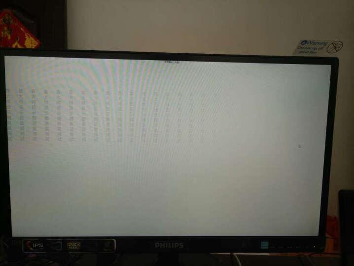 飞利浦(PHILIPS)226V6QSB6 21.5英寸AH-IPS面板细窄边框电脑液晶显示器 晒单图