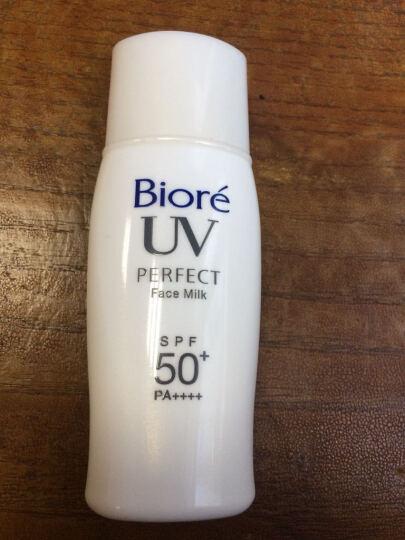日本进口 碧柔(BIORE)UV防晒乳 水活保湿美白 透气轻薄裸妆隔离霜 SPF50+ PA++++ 33g(修饰暗沉) 晒单图