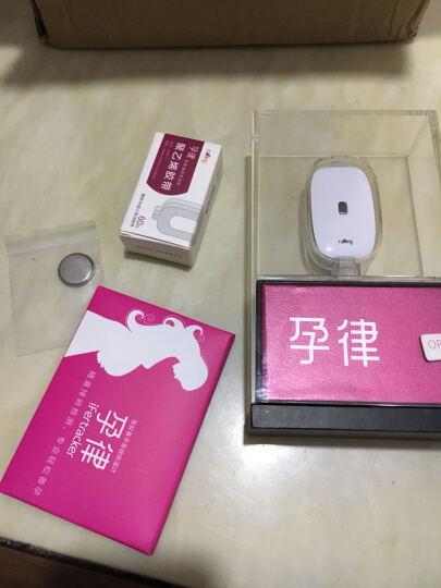 raiing孕律一款测量女性基础体温的无线电子体温计1 专业装 晒单图
