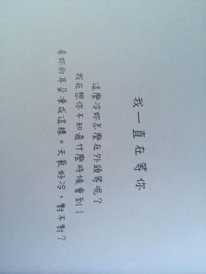 现货 爱小时光 韩剧W两个世界同款 台版 puuung 李钟硕 love is 晒单图