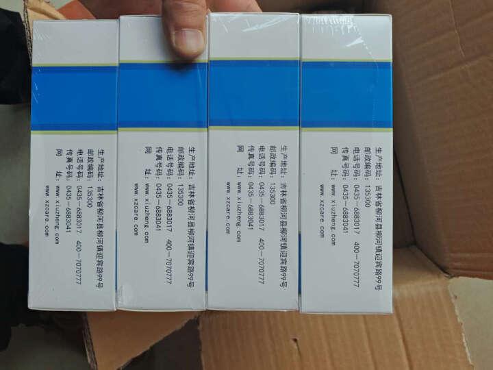 修正 肺宁颗粒 14袋 祛痰止咳慢性支气管炎咳嗽 【1盒装】 晒单图