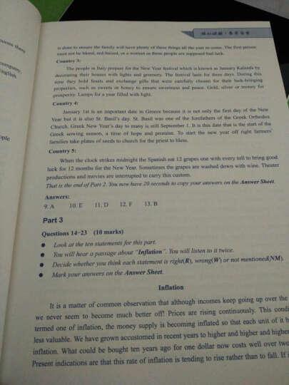 BFT 模拟试题集(第7版) 晒单图