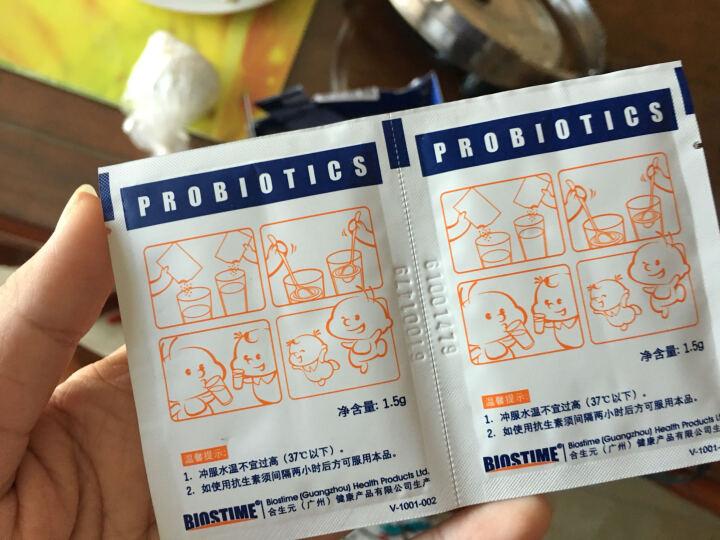 合生元(BIOSTIME)儿童益生菌冲剂(益生元)5袋装 (0-7岁) 晒单图