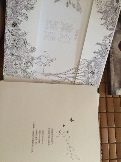 魔幻城堡+时间庭院(套装共2册) 晒单图