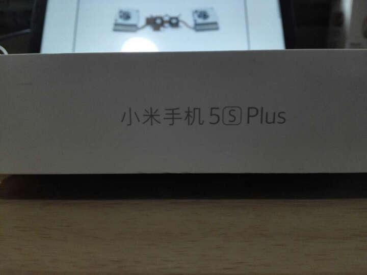 【备件库9成新】小米5s Plus 全网通 标准版 4GB内存 64GB ROM 金色 晒单图