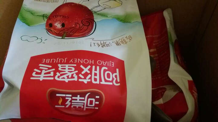 河岸红阿胶蜜枣(独立装)1千克 晒单图