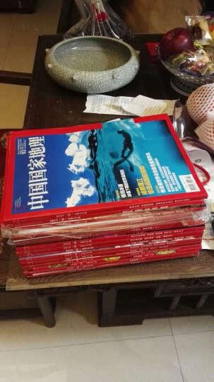 中国国家地理2018年2月【单本】 晒单图