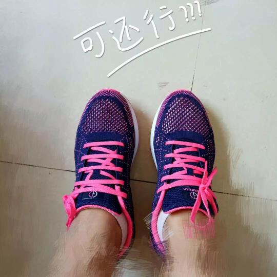 穿着你的鞋子人们跟我