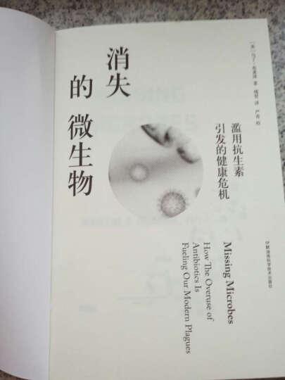 滥用抗生素引发的健康危机 消失的微生物 马丁布莱泽 医学 【第十二届文津图书奖】获奖图书 晒单图