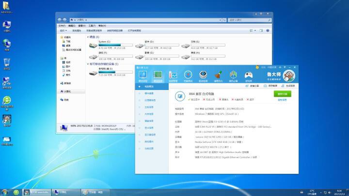 华硕(ASUS)E3M-PLUS V5 (Intel C232/LGA 1151) 主板 晒单图