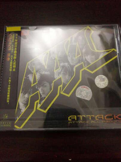 AAA:出击(CD)(京东专卖) 晒单图